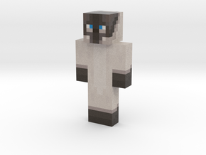 5393EC40-E7BC-4E1C-B3E6-968192BE674D | Minecraft t in Natural Full Color Sandstone