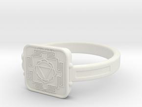 Chakra 2 Tara Mahavidya Yantra Meditation Symbol in White Natural Versatile Plastic