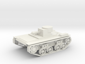 Tank T38 in White Natural Versatile Plastic
