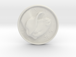 Nubian Doe Coin in White Natural Versatile Plastic