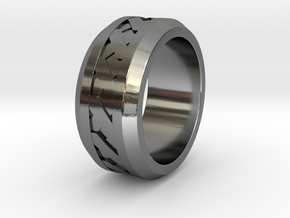 Men's X-Band Ring (Smooth) in Fine Detail Polished Silver