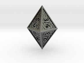 Hedron D8 Tarmogoyf (Hollow), balanced die in Polished Silver