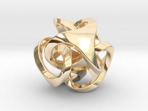 Ora Pendant (smaller) in 14K Yellow Gold