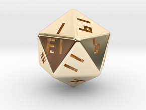 Hollow D20 v1 in 14K Yellow Gold