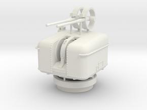 Cannon van Speijk class - 1:100 in White Natural Versatile Plastic