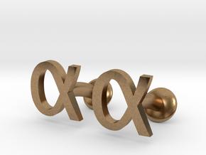 Alpha Cufflinks in Natural Brass