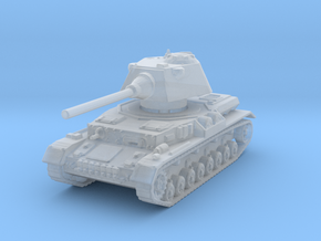 Panzer IV S 1/285 in Smooth Fine Detail Plastic