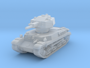 Turan II 1/160 in Smooth Fine Detail Plastic