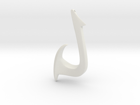 Cosplay Charm - Fish Hook (curved with hole) in White Natural Versatile Plastic