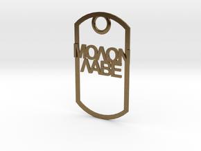 Molon Labe dog tag in Natural Bronze