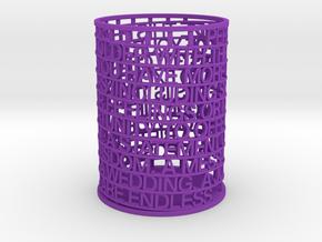 Personalized Pen Holder in Purple Processed Versatile Plastic