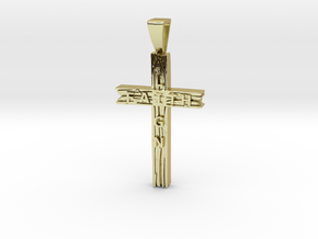 Align Faith Cross Pendant with Bail in 18K Yellow Gold