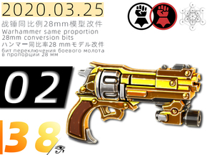 Weapon Model 2 pack bolterRevolver Imperial yfists in Smooth Fine Detail Plastic