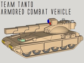 3mm Team Tanto Tank Company (24pcs) in Smooth Fine Detail Plastic