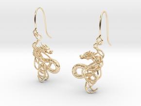 Eastern Dragon Earring in 14k Gold Plated Brass