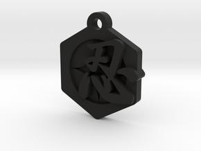 Samurai, Ninja charm, pendant, keychain type 1 in Black Natural Versatile Plastic