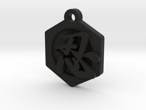 Samurai, Ninja charm, pendant, keychain type2 in Black Natural Versatile Plastic