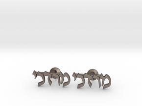 "Hebrew Name Cufflinks - ""Mordechai"" in Polished Bronzed Silver Steel"
