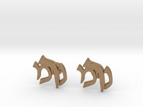 """Hebrew Monogram Cufflinks - """"Nun Mem Reish"""" in Natural Brass"""