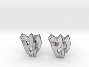 """Hebrew Monogram Cufflinks - """"Shin Reish"""" in Natural Silver"""