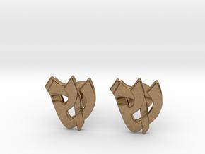 """Hebrew Monogram Cufflinks - """"Shin Reish"""" in Natural Brass"""
