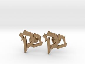 "Hebrew Monogram Cufflinks - ""Beis Yud Kuf"" in Natural Brass"