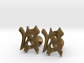 "Hebrew Monogram Cufflinks - ""Mem Aleph"" in Natural Bronze"