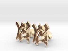"Hebrew Monogram Cufflinks - ""Mem Aleph"" in 14K Yellow Gold"