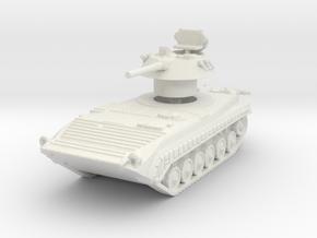 BRM-1K (Radar open) 1/144 V2 in White Natural Versatile Plastic