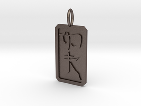 Gong Fu pendant in Polished Bronzed-Silver Steel