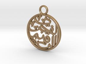Arabic Calligraphy Pendant - 'Dawn' in Matte Gold Steel