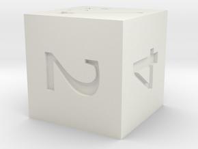 D6 - Magic Wand Symbol Logo in White Natural Versatile Plastic
