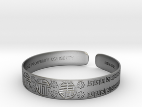 Bracelet of Fortune Prosperity Longevity for Men in Natural Silver: Small