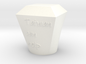 little lantern in White Processed Versatile Plastic
