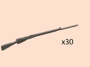 1/35 WW1 Mosin1891 with bayonet (read description) in Smoothest Fine Detail Plastic