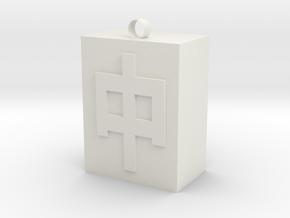 Mahjong in White Natural Versatile Plastic