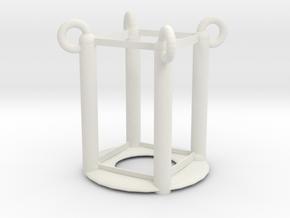 Just an ornament in White Natural Versatile Plastic: Medium