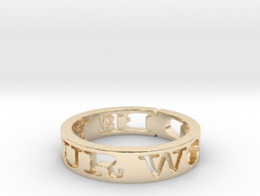 Be Your Word (Size 10.5) in 14K Yellow Gold