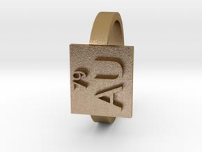 Gold Ring AU Gold Elemental Symbol in Polished Gold Steel