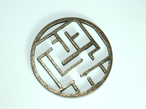Maze Medallion Necklace Pendant in Polished Bronze Steel