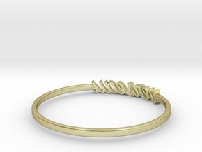 Astrology Ring Verseau US8/EU57 in 18K Yellow Gold