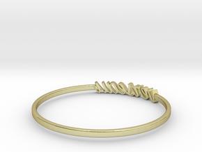 Astrology Ring Verseau US10/EU61 in 18K Yellow Gold
