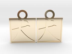 Kanji Pendant - Dog/Inu in 14K Yellow Gold