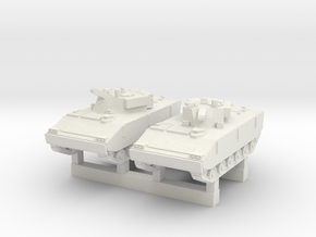 1/200 South Korean K-21 IFV in White Strong & Flexible