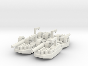 1 Artillery x4 in White Natural Versatile Plastic