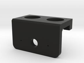 Heavy Duty Servo Mount for Ultrasonic Sensor in Black Strong & Flexible