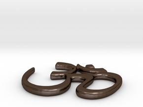 Ohm Symbol Pendant in Polished Bronze Steel
