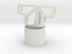 iCup in White Natural Versatile Plastic
