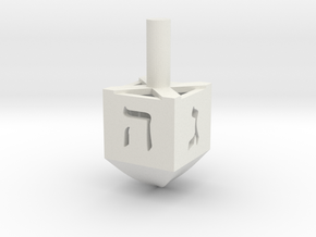 Simple Dreidel in White Natural Versatile Plastic