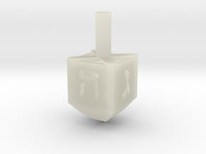 Simple Dreidel in Transparent Acrylic